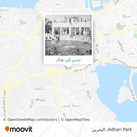 خريطة Adhari Park