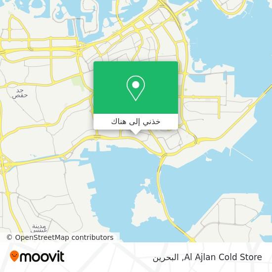 خريطة Al Ajlan Cold Store