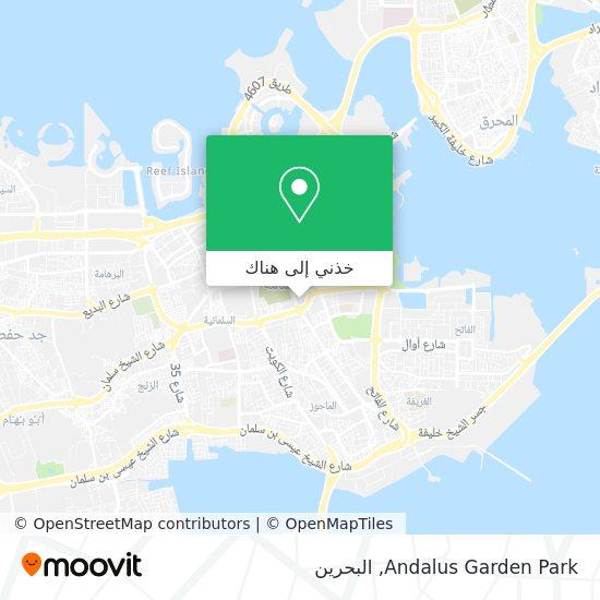 خريطة Andalus Garden