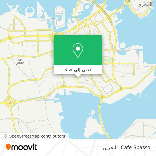 خريطة Cafe Spasso