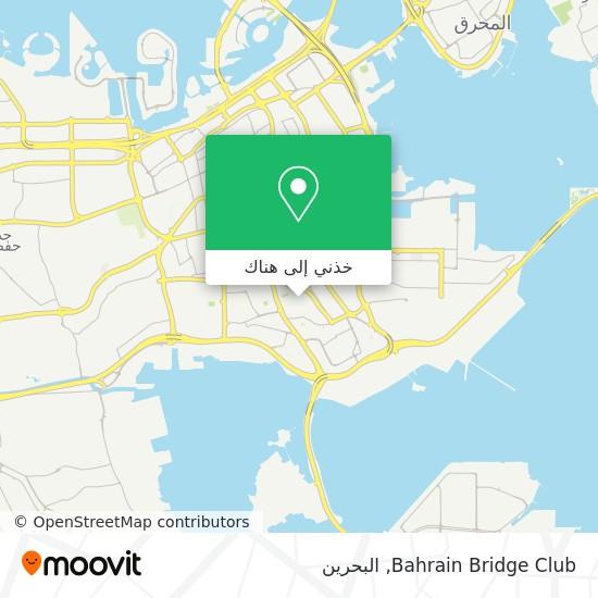 خريطة Bahrain Bridge Club