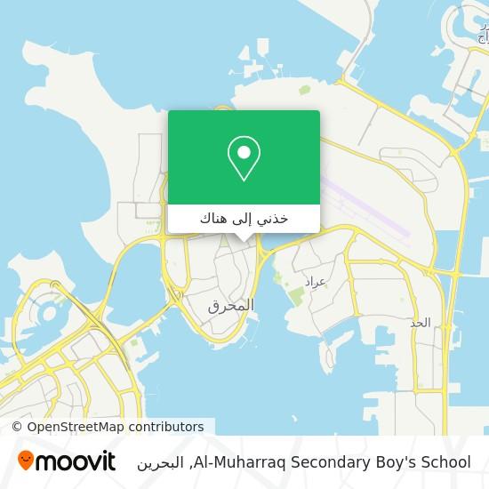 خريطة Al-Muharraq Secondary Boy's School