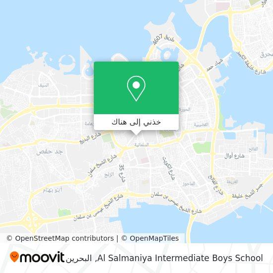 خريطة Al Salmaniya Intermediate Boys School