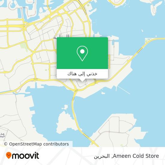 خريطة Ameen Cold Store