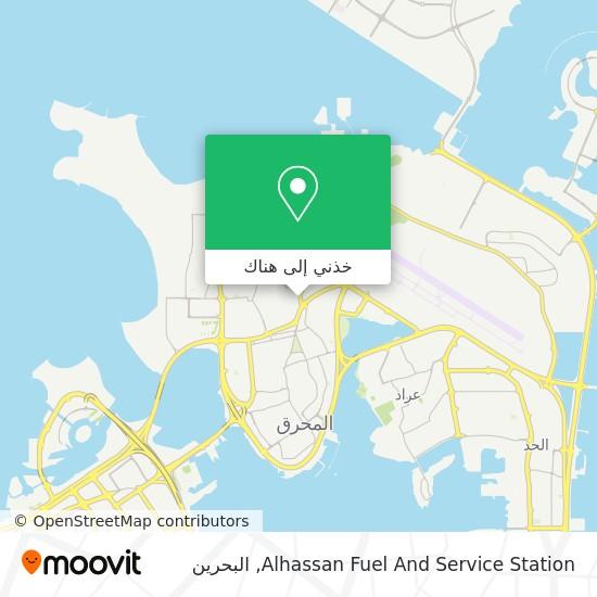 خريطة Alhassan Fuel And Service Station