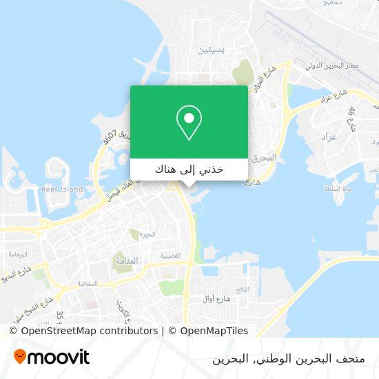 خريطة Bahrain National Museum