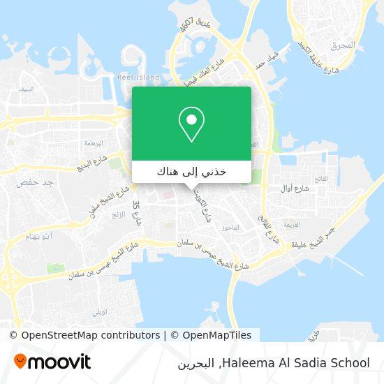 خريطة Haleema Al Sadia School