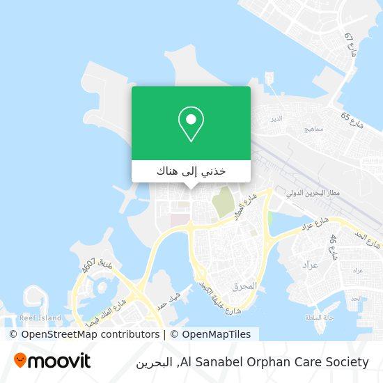 خريطة Al Sanabel Orphan Care Society
