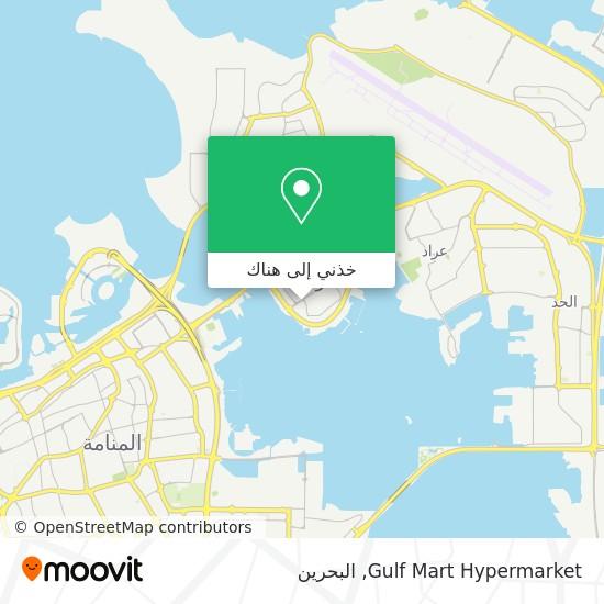 خريطة Gulf Mart Hypermarket