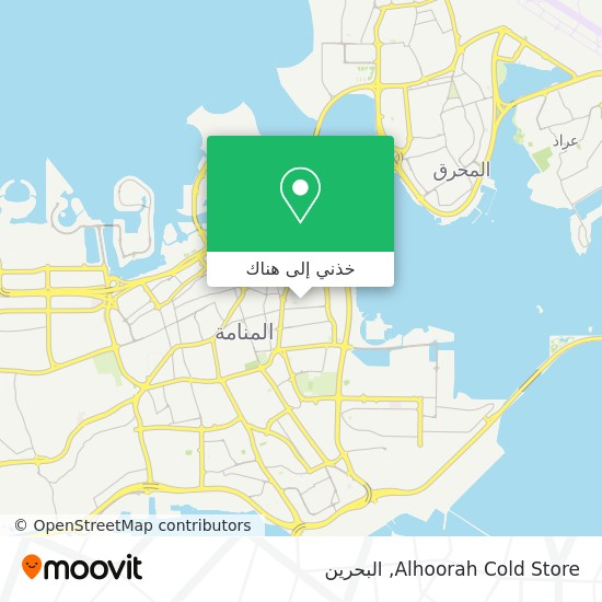 خريطة Al Hoorah Cold Store