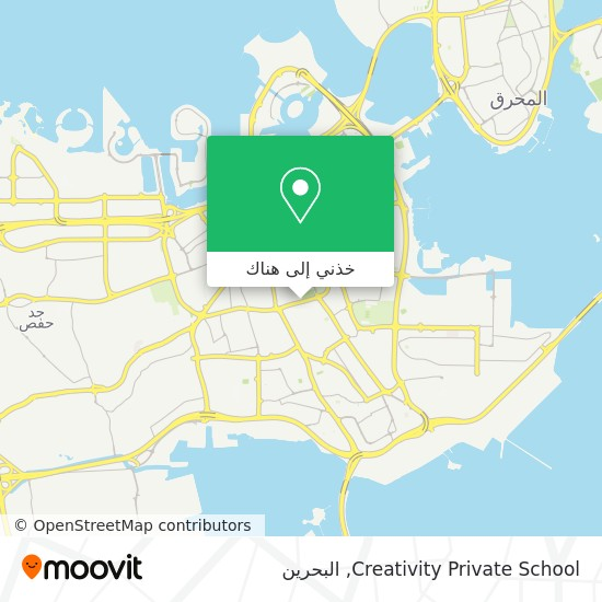 خريطة Creativity Private School