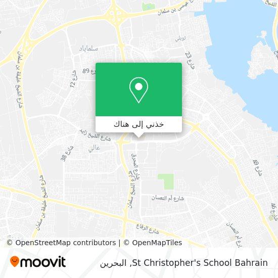 خريطة St Christopher's School Bahrain
