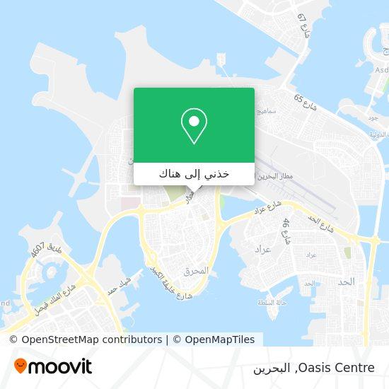 خريطة Oasis Centre