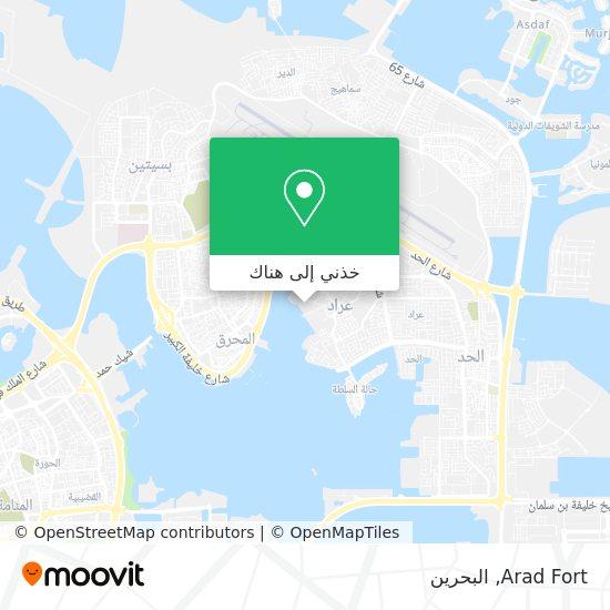 خريطة Arad Fort