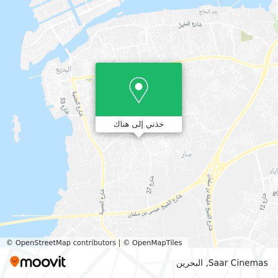 خريطة Saar Cinemas