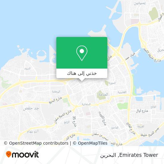 خريطة Emirates Tower