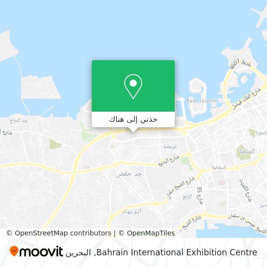 خريطة Bahrain International Exhibition Centre