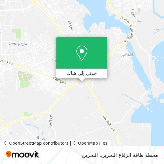 خريطة Rifaa Gas Power Station Bahrain