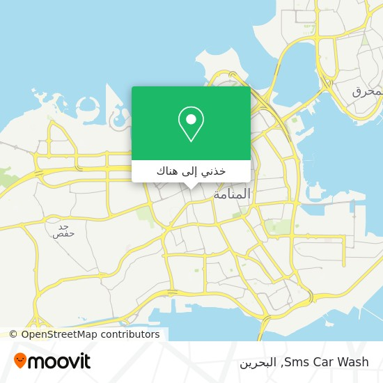خريطة Sms Car Wash