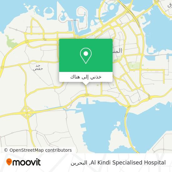 خريطة Al Kindi Specialised Hospital