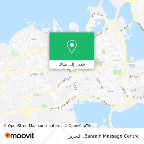 خريطة Bahrain Massage Centre