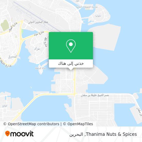 خريطة Thanima Nuts & Spices