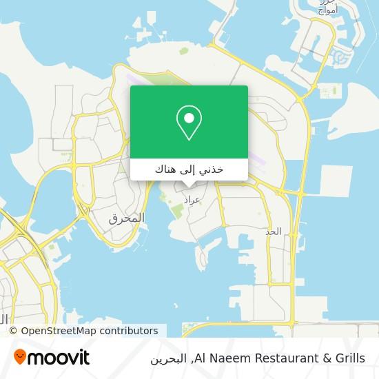 خريطة Al Naeem Restaurant & Grills