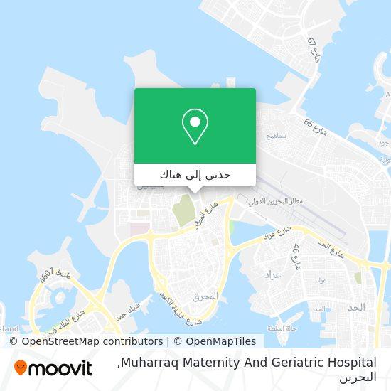 خريطة Muharraq Maternity And Geriatric Hospital
