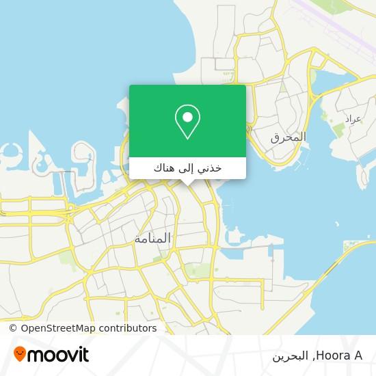 خريطة Hoora A