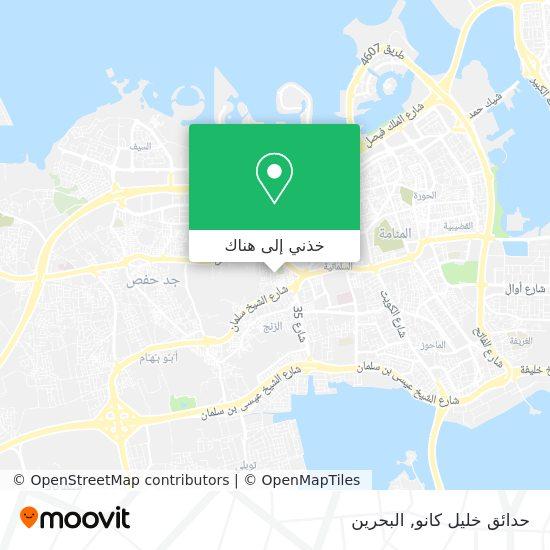 خريطة Kalil Kanoo Garden
