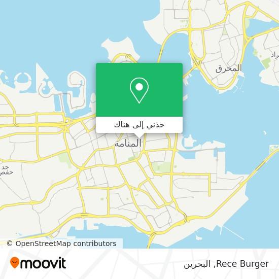 خريطة Rece Burger
