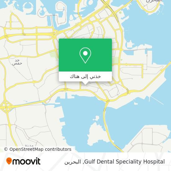 خريطة Gulf Dental Speciality Hospital