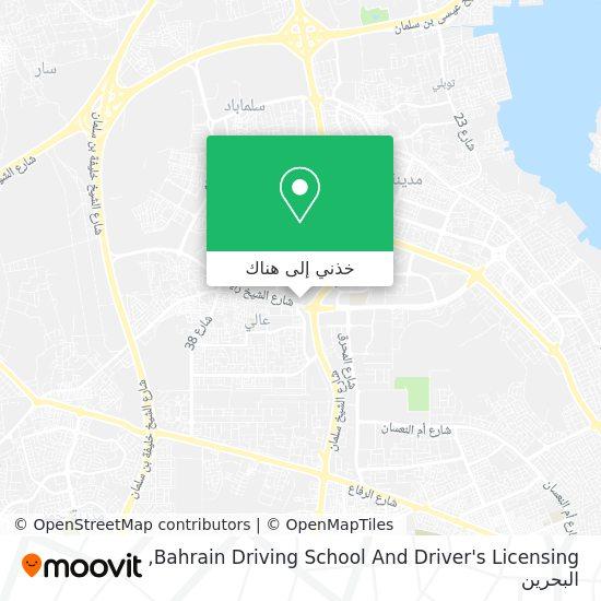 خريطة Bahrain Driving School And Driver's Licensing
