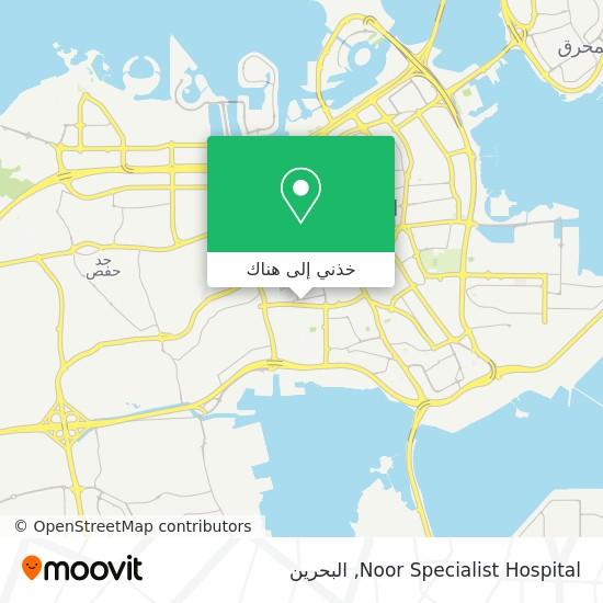 خريطة Noor Specialist Hospital
