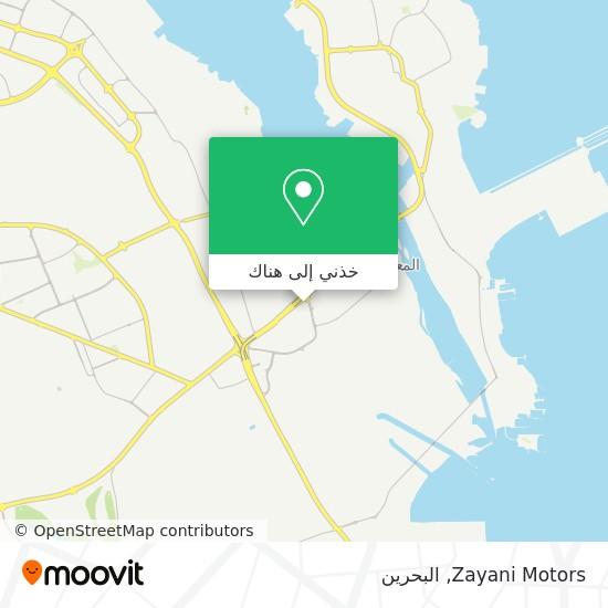 خريطة Zayani Motors