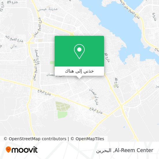 خريطة Al-Reem Center
