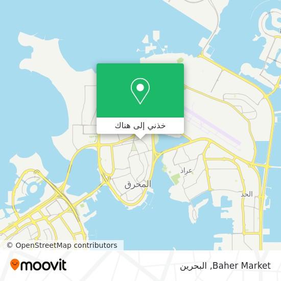 خريطة Baher Market