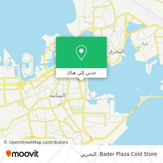خريطة Bader Plaza Cold Store