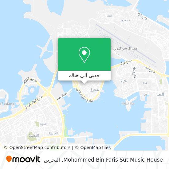 خريطة Mohammed Bin Faris Sut Music House