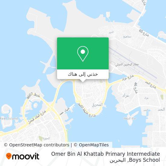 خريطة Omer Bin Al Khattab Primary Intermediate Boys School