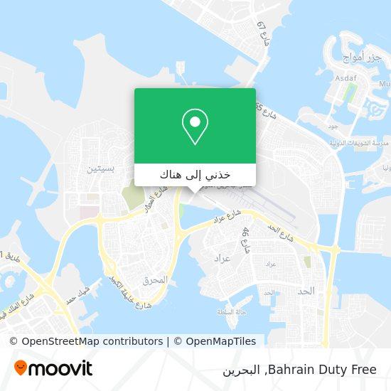خريطة Bahrain Airport Services