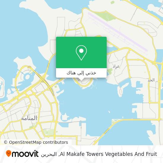 خريطة Al Makafe Towers Vegetables And Fruit