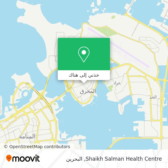 خريطة Shaikh Salman Health Centre