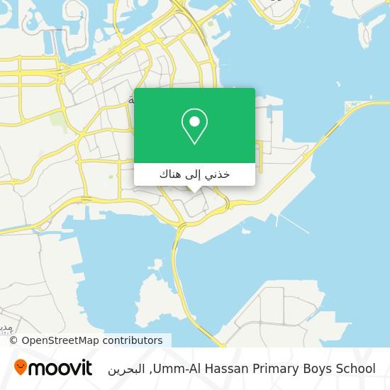 خريطة Umm-Al Hassan Primary Boys School