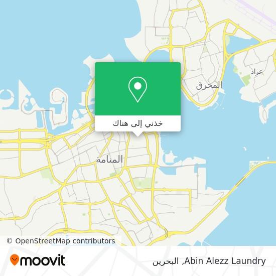 خريطة Abin Alezz Laundry