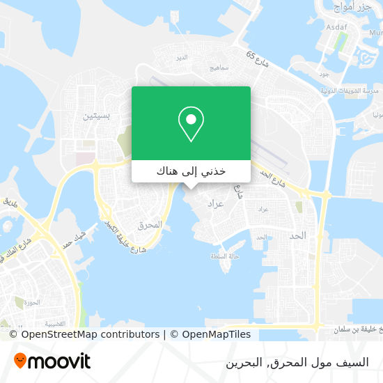 خريطة Seef Mall Muharraq