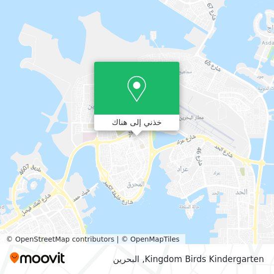 خريطة Kingdom Birds Kindergarten