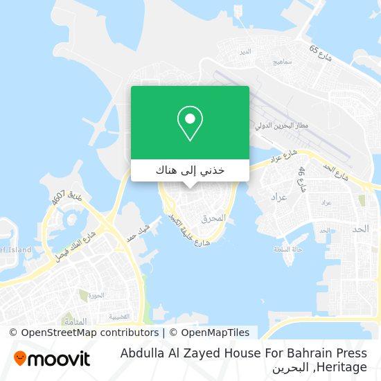 خريطة Abdulla Al Zayed House For Bahrain Press Heritage