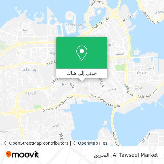 خريطة Al Tawseel Market