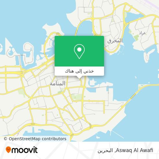 خريطة Aswaq Al Awafi